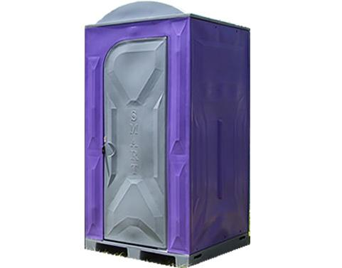 Cheap Portable Toilets For Sale Vip Portable Toilets
